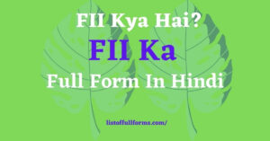 FII Full Form In Hindi
