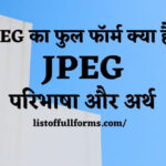 JPG Full Form In Hindi